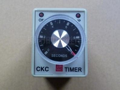 CKC AH3 3 DC 24V Power on delay timer time relay 60