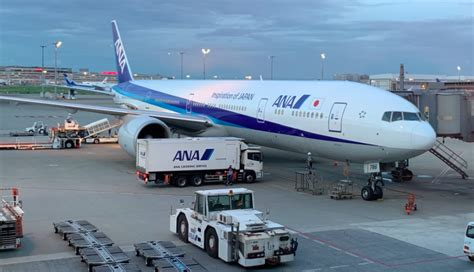 First Class med All Nippon Airways - InsideFlyer NO
